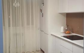 3-комнатная квартира, 87 м², 15/15 этаж, Егизбаева Косая за 44.5 млн 〒 в Алматы, Бостандыкский р-н