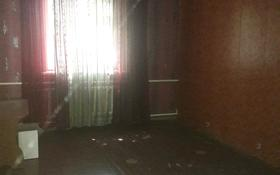 8-комнатный дом, 500 м², 7 сот., Глинки за 45 млн 〒 в Таразе