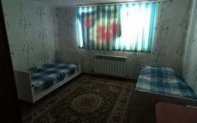 10-комнатный дом, 270 м², 7.2 сот., Воинская улица 12 за 50 млн 〒 в Таразе