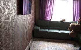 3-комнатная квартира, 70 м², 5/5 этаж, мкр Аксай-3Б — Яссауи за 32 млн 〒 в Алматы, Ауэзовский р-н