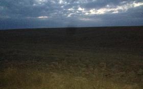 Участок 13.7 га, Алматинская обл. за ~ 5.9 млн 〒