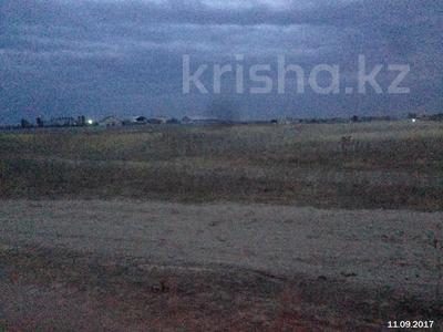 Участок 13.7 га, Алматинская обл. за ~ 5.9 млн 〒 — фото 2