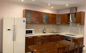 4-комнатная квартира, 140 м², 2/9 этаж помесячно, мкр Самал-2 105 за 550 000 〒 в Алматы, Медеуский р-н