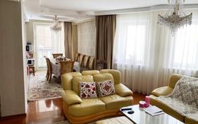 4-комнатная квартира, 110 м², 5/6 этаж, проспект Достык 114 за ~ 65 млн 〒 в Алматы, Медеуский р-н