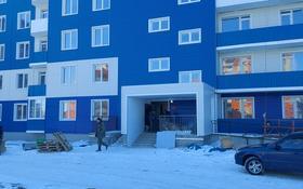 1-комнатная квартира, 45.6 м², 10/10 этаж, Ильяса Есенберлина 13/1 за 11 млн 〒 в Усть-Каменогорске