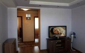 3-комнатная квартира, 62 м², 5/6 этаж, Бажова 347/3 за 20 млн 〒 в Усть-Каменогорске