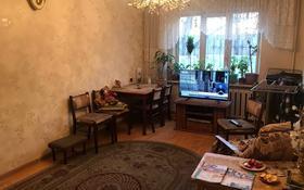 4-комнатная квартира, 82 м², 1/4 этаж, Аксай-4 за 30.5 млн 〒 в Алматы, Ауэзовский р-н