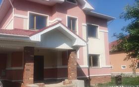 6-комнатный дом, 220 м², 10 сот., Би-Виладж 1 за 165 млн 〒 в Нур-Султане (Астана), Есиль р-н