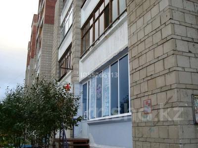 Магазин площадью 56 м², Красина 8/1 за 220 000 〒 в Усть-Каменогорске