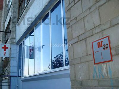 Магазин площадью 56 м², Красина 8/1 за 220 000 〒 в Усть-Каменогорске — фото 2