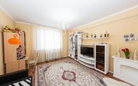 2-комнатная квартира, 65 м², 8/15 этаж, Сыганак 10 за 24 млн 〒 в Нур-Султане (Астана), Есиль р-н