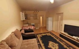 2-комнатная квартира, 50 м² помесячно, К. Азербаева 47 за 110 000 〒 в Нур-Султане (Астана)
