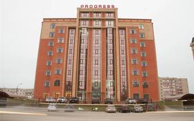 Офис площадью 69 м², Санкибай Батыра 173/1 — Молдагулова за 3 000 〒 в Актобе, Новый город