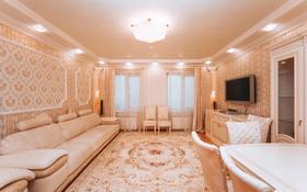 3-комнатная квартира, 118 м², 24/32 этаж, Кабанбай батыра 11 за 42.5 млн 〒 в Нур-Султане (Астана), Есиль р-н