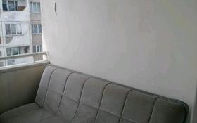 1-комнатная квартира, 48 м², 5/5 этаж, Водник-2 10 за 11 млн 〒 в мкр Водник-2