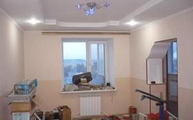 6-комнатная квартира, 130 м², 5/6 этаж, Нагашбай Шайкенова 20 за 20 млн 〒 в Актобе, мкр 11