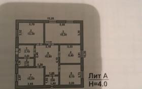 4-комнатный дом, 100 м², 6 сот., улица Закир Рахимбаева 10 за 10 млн 〒 в Арыси