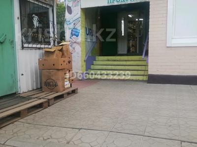 Магазин площадью 45 м², Орджоникидзе 50 — Казахстан за 26 млн 〒 в Семее