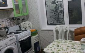 3-комнатная квартира, 50 м², 5/5 этаж, Русакова 5 за 8.5 млн 〒 в Балхаше