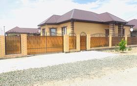 4-комнатный дом, 998 м², 10 сот., Жулдыз 2 за 45 млн 〒 в Атырау