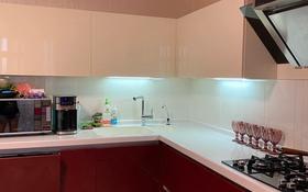 4-комнатная квартира, 124.7 м², 7/9 этаж, Микрорайон 5 18 за 36.9 млн 〒 в Костанае