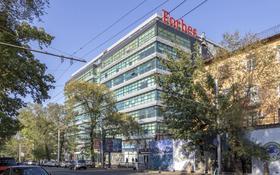 Офис площадью 205.2 м², проспект Сакена Сейфуллина 498 — Богенбай Батыра за 100 млн 〒 в Алматы, Алмалинский р-н