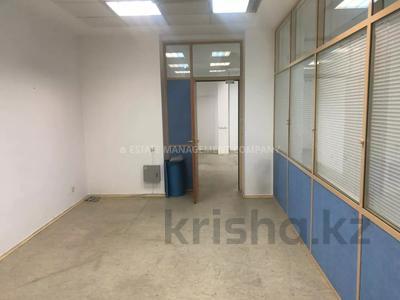 Офис площадью 135.41 м², Достык 160 за 5 000 〒 в Алматы, Медеуский р-н — фото 2