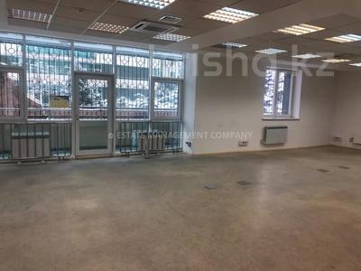 Офис площадью 135.41 м², Достык 160 за 5 000 〒 в Алматы, Медеуский р-н — фото 4