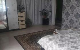 8-комнатный дом, 130 м², 8 сот., Кайрат, улица Усен газиева 55 за 15.5 млн 〒 в Алматинской обл., Кайрат
