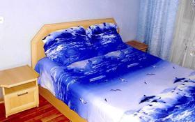 2-комнатная квартира, 63 м² посуточно, Независимости 3 — Абая за 8 000 〒 в Усть-Каменогорске