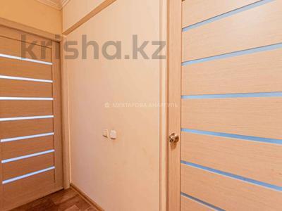 3-комнатная квартира, 45.5 м², 5/5 этаж, проспект Женис 45/2 за 12.2 млн 〒 в Нур-Султане (Астана), Сарыарка р-н — фото 12