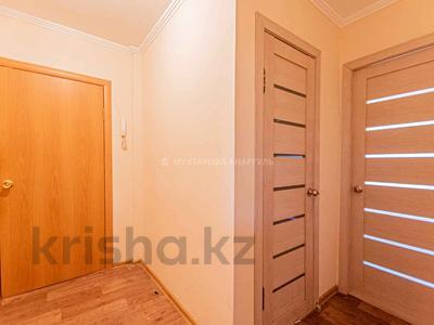 3-комнатная квартира, 45.5 м², 5/5 этаж, проспект Женис 45/2 за 12.2 млн 〒 в Нур-Султане (Астана), Сарыарка р-н — фото 15