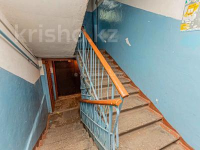 3-комнатная квартира, 45.5 м², 5/5 этаж, проспект Женис 45/2 за 12.2 млн 〒 в Нур-Султане (Астана), Сарыарка р-н — фото 16