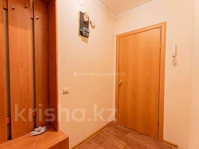 3-комнатная квартира, 45.5 м², 5/5 этаж, проспект Женис 45/2 за 12.2 млн 〒 в Нур-Султане (Астана), Сарыарка р-н — фото 17