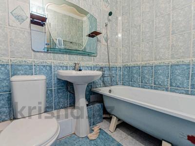 3-комнатная квартира, 45.5 м², 5/5 этаж, проспект Женис 45/2 за 12.2 млн 〒 в Нур-Султане (Астана), Сарыарка р-н — фото 27