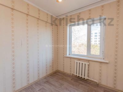 3-комнатная квартира, 45.5 м², 5/5 этаж, проспект Женис 45/2 за 12.2 млн 〒 в Нур-Султане (Астана), Сарыарка р-н — фото 21
