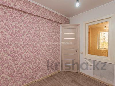 3-комнатная квартира, 45.5 м², 5/5 этаж, проспект Женис 45/2 за 12.2 млн 〒 в Нур-Султане (Астана), Сарыарка р-н — фото 26