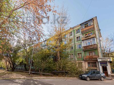 3-комнатная квартира, 45.5 м², 5/5 этаж, проспект Женис 45/2 за 12.2 млн 〒 в Нур-Султане (Астана), Сарыарка р-н — фото 9