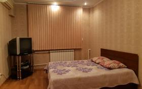 1-комнатная квартира, 48 м², 2/9 этаж по часам, мкр Аксай-2 58 — Саина-Маречека за 2 500 〒 в Алматы, Ауэзовский р-н