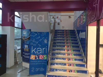 Магазин площадью 400 м², Бауржана Момышулы 37 — Микрорайон Самал за 3 000 〒 в Таразе — фото 2