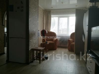 2-комнатная квартира, 41 м², 2/5 этаж, Ахременко 4 — Кошукова за 12 млн 〒 в Петропавловске