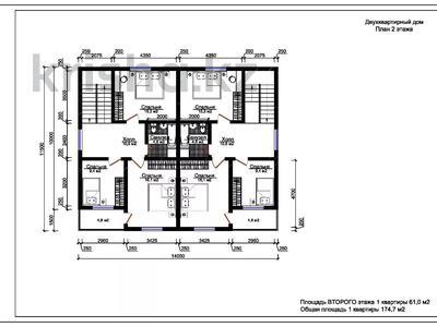 7-комнатная квартира, 174.7 м², мкр Кайрат, Хан Тенгри за 38 млн 〒 в Алматы, Турксибский р-н — фото 6