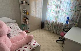 3-комнатная квартира, 73 м², 5/5 этаж, Утепова 31/1 за 22.7 млн 〒 в Усть-Каменогорске