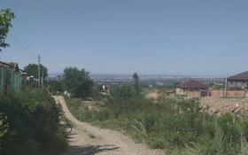 Участок 11.5 соток, мкр Акжар за 8 млн 〒 в Алматы, Наурызбайский р-н