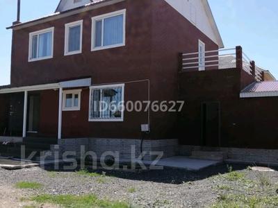 6-комнатный дом, 180 м², 10 сот., Жастулек 5 за 45 млн 〒 в Акмолинской обл. — фото 2