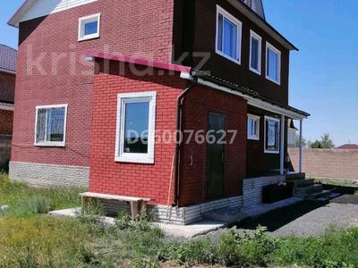 6-комнатный дом, 180 м², 10 сот., Жастулек 5 за 45 млн 〒 в Акмолинской обл. — фото 3