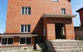 Здание, улица Максима Горького 106 площадью 520 м² за 1 500 〒 в Павлодаре