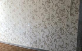 3-комнатная квартира, 70 м², 4/5 этаж, Мушелтой 25 за 18 млн 〒 в Талдыкоргане