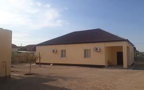 5-комнатный дом, 200 м², Ауезов 1 за 13.5 млн 〒 в Кызылтобе