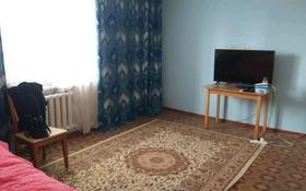 6-комнатный дом, 120 м², 8 сот., мкр Боралдай (Бурундай) 3 за 18.3 млн 〒 в Алматы, Алатауский р-н